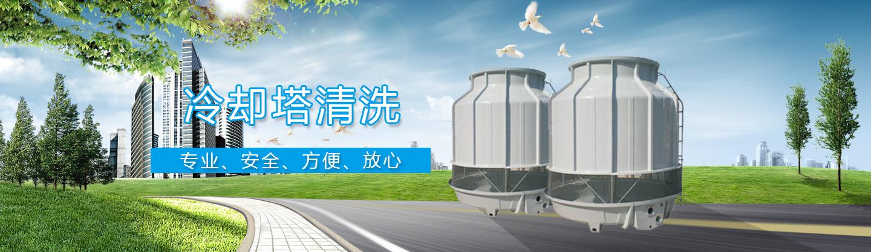 空氣能熱水器維修